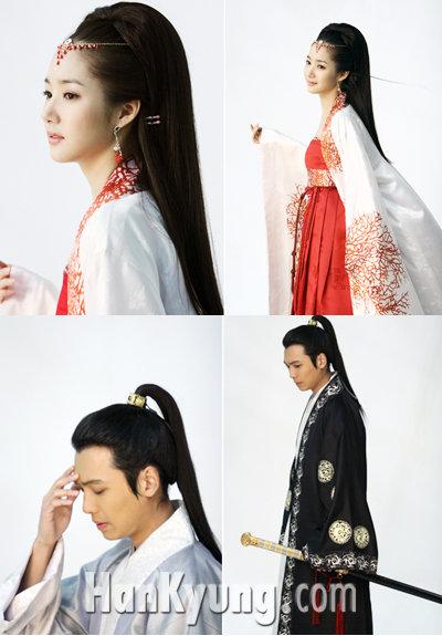 정경호-박민영, 호동왕자-낙랑공주로 변신!