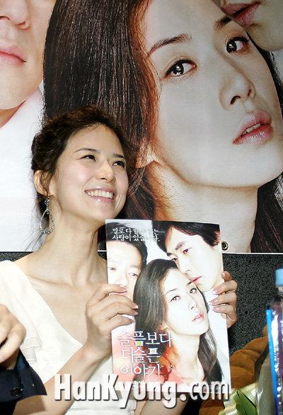 [포토] 이보영, '우리 포스터 예쁘죠?'