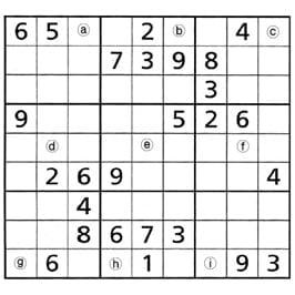[수학 두뇌를 키워라] 스도쿠 여행 (105)
