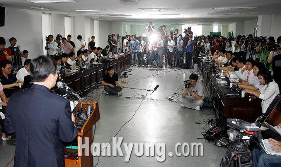 [포토] 분당경찰서, '故 장자연 사건' 수사 중간 브리핑'
