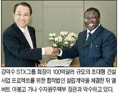[한국기업 대약진] 플랜트·건설·신재생에너지 등 신성장 사업 집중