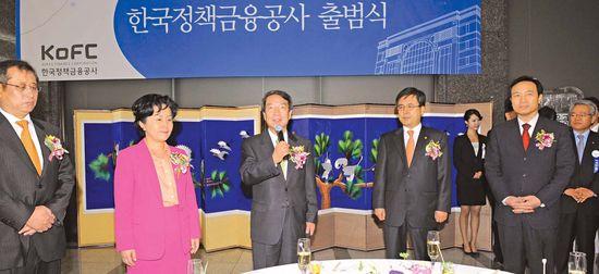 [금융공기업 다시 뛴다] 한국정책금융공사, 업무시작 원년…신성장동력 산업 집중지원
