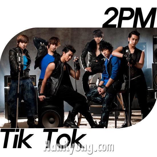 2PM, 스타의 비밀스런 사랑 그린 신곡 '틱톡' 발표