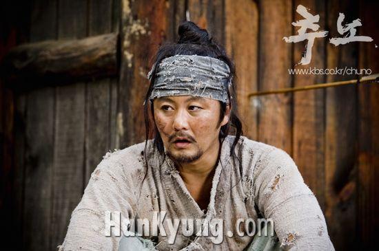 '추노' 업복이, 공형진의 재발견
