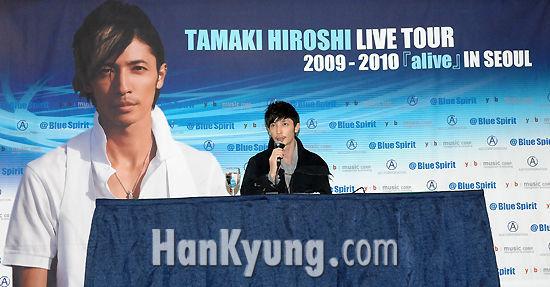 [포토] '타마키 히로시 방한 기자회견'