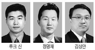 [Law&Biz] 亞 최고 로펌 변호사에 뽑힌 3인은…
