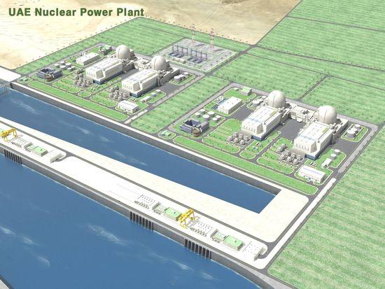 현대건설,원자력사업본부 신설
