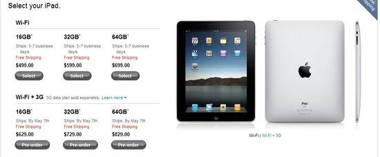 아이패드 3G 美서 5월 7일 판매 확정…국내는 언제쯤?
