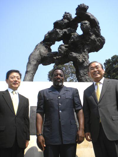 박영준, 대통령 특사로 DR콩고 50주년 기념식 참석