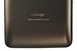 '베가폰' 뒤에 새겨진 '위드 구글'이 두려운 이유는