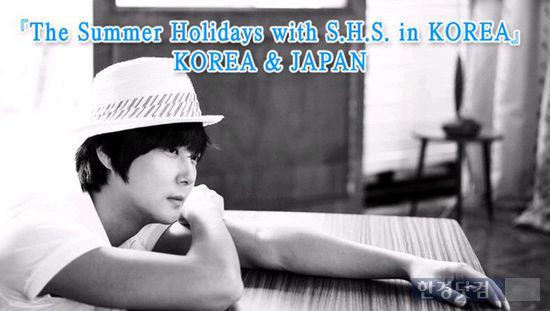 신혜성, 한-일 팬들과 여름휴가 떠난다!