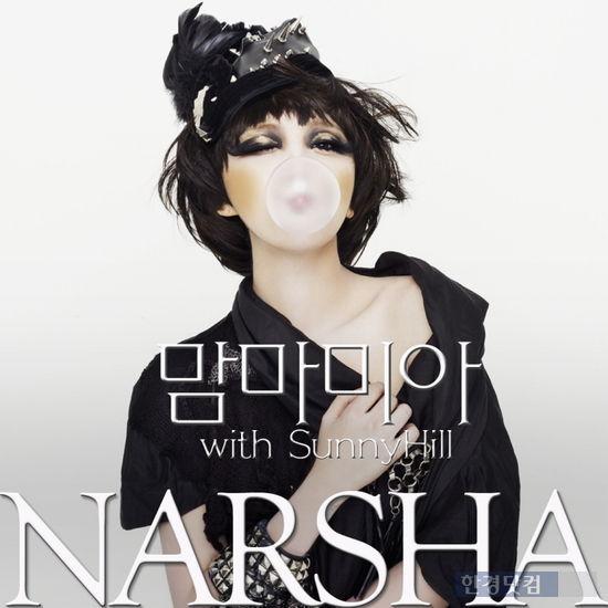 나르샤, 브아걸 외도(?)…'나르샤 그룹' 결성