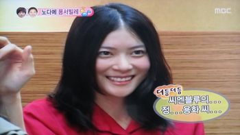 '우결 등장' 우에노주리, 초밥 가격표에 밀려 '굴욕'