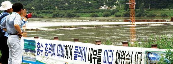 [4대강사업 중간 점검] (1) 금강 3시간 150mm 폭우에도 거뜬…4대강 공사구간 홍수피해 없어