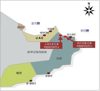 GS건설, 오만에서 13억 달러 규모 해외발전 프로젝트 수주