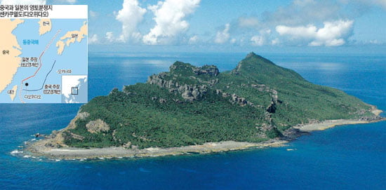 [Cover Story] 中 · 日, 센카쿠 열도놓고 또 '티격태격'···섬은 국제 영토 분쟁 진원지