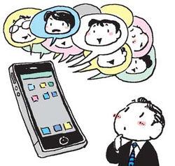 SNS '입소문' 잡아라…기업 '소셜 분석' 바람