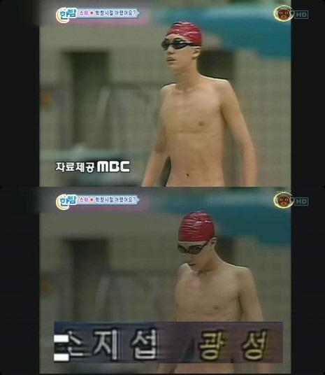 소지섭, 수영선수시절 모습 공개 '풋풋하고 귀엽네'