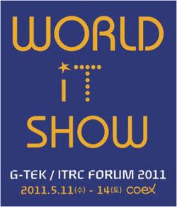 월드 IT쇼 11일 개막
