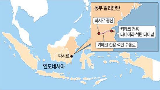 """석탄값 뛰자 활짝 웃는 삼탄…印尼서 """"30년 자원개발"""" 빛 보다"""