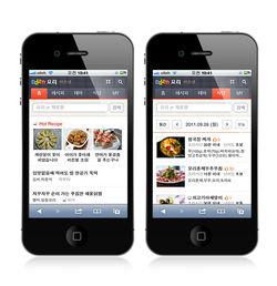 """다음 """"스마트폰으로 요리법 검색하세요"""""""