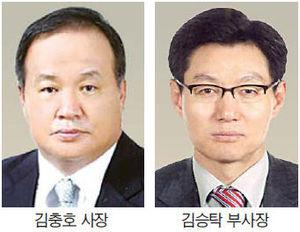 현대차, 국내판매 사장 김충호 씨