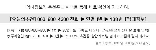 30배↑ 폭등신호 감지된 매출 1조원대의 100원대 종목!