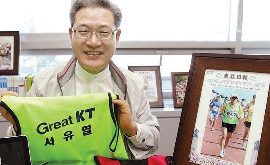 포기 없는 42.195㎞…국제대회 출전권 딴 '올레 철각'