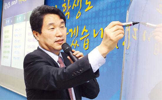 [초ㆍ중ㆍ고 학업 성취도 평가 결과] 서울 고교 가운데 한가람고ㆍ대원외고 가장 공부 잘해