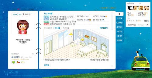 """포털 """"이젠 모바일서 진검승부""""…플랫폼 경쟁 '4社4色'"""