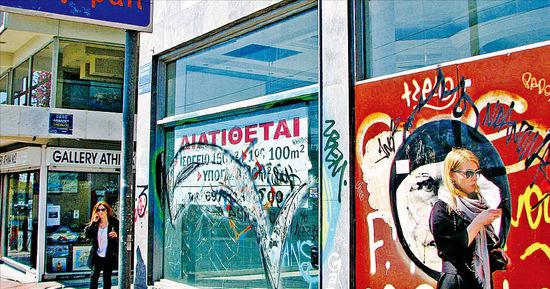 [유럽 위기 2년…끝나지 않는 악몽] '구제금융 신청 2년' 그리스…전설리 기자의 현장 리포트