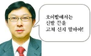 [시사이슈 찬반토론] 인천공항 민영화 해야할까요