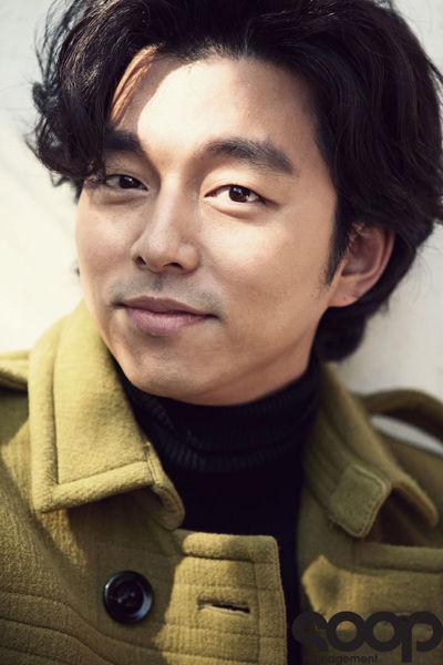 배우 공유 '케미킹' 등극…근데 '케미킹'은 무슨 말?