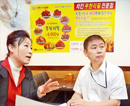 [한경자영업 멘토링] 서울 행당동 치킨호프점, 간판부터 메뉴까지 '한양대 스타일' 만들어라