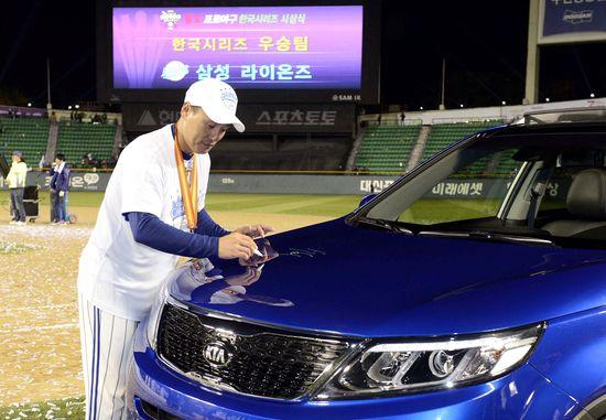 기아차, 2012 한국시리즈 MVP 이승엽 선수에게 '통 큰 한방'