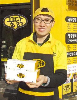 [주목 이 점포] 서울 문정동 '꿀닭', 닭강정 등 메뉴마다 다른 소스…자체 할인·경품행사로 고객몰이