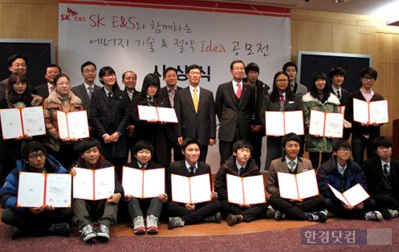 SK E&S, 에너지 아이디어 공모전 성황리에 마쳐