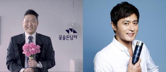 '부부모델' 장동건, '대세 男' 싸이·송중기까지… 화장품 남자모델 전성시대
