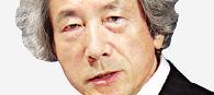 [한경 특별기획] '포퓰리즘의 달인' 고이즈미 전 총리, 정치를 영화처럼 포장하다