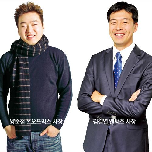 "[STRONG KOREA] 재기 성공한 2030 창업 선배의 조언 ""떼돈 벌 생각 버리고 실패를 즐겨라"""
