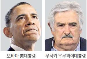 """""""가장 예쁜 검찰총장"""" 오바마의 가벼운 입 도마"""