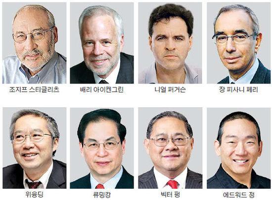 세계 경제 미래권력은 어디로…석학 100명 '나침반' 제시한다