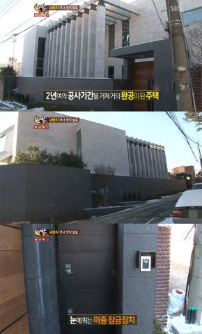 /SBS '한밤의 TV연예' 캡처