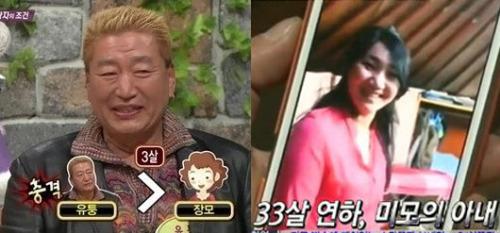 MBC '세바퀴' / tvN 'eNEWS' 방송 캡처