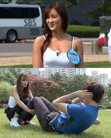 /SBS 제공