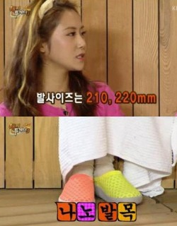 / KBS 2TV '해피투게더3'