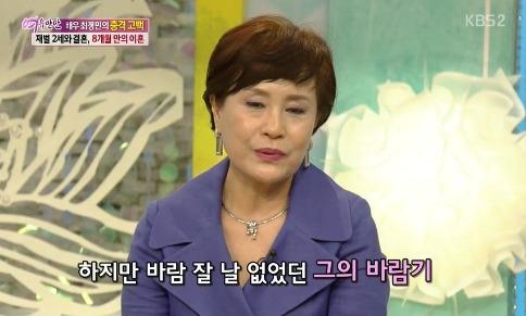"""최정민 """"재벌2세 남편, 결혼 3일 만에 바람 피더니…"""" 충격 고백"""