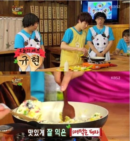 KBS 2TV 해피투게더3 방송 캡쳐