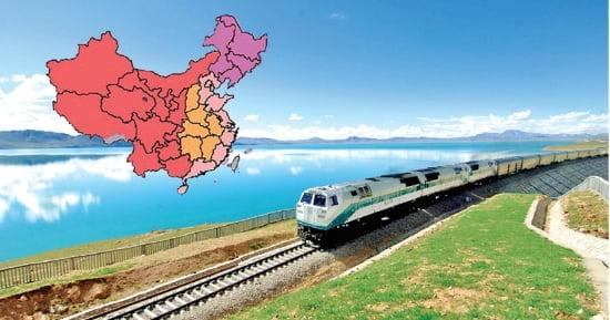 [Global Issue] 속력내는 中 서부대개발…균형개발로 빈부격차 해소