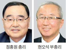 朴의 독대정치, 현오석 매주 한차례…남재준은?
